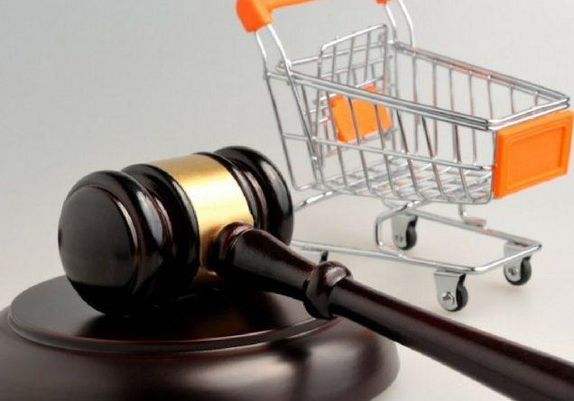 direito-consumidor
